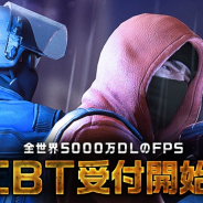 NHN Corporation、全世界5000万DLのFPS『Critical Ops: Reloaded』のCBT特設サイトを公開! 参加者募集も開始