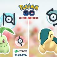 Nianticとポケモン、『ポケモンGO』で「Pokémon GO Special Weekend」を4月6日~7日に開催!