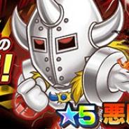 LINEとワンダープラネット、『ジャンプチ ヒーローズ』で究極級イベント「悪魔将軍の猛威!!の巻」を10月4日より開催!