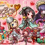 アルファゲームス、『リ・モンスター』で「Sweet or Bitter バレンタインガチャ」開催! 期間限定イベント「バレンタイン武闘会」も