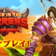 Activision Blizzard、『ハースストーン』で最新拡張版「荒ぶる大地の強者たち」リリース!