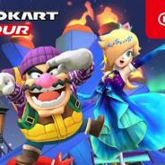 任天堂、『マリオカート ツアー』で「バレンタインツアー」が本日15時より開幕! 「ロゼッタ(オーロラ)」が登場したドカンも開始