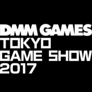 【TGS2017】DMM GAMES、『刀剣乱舞』と『文豪とアルケミスト』のステージ情報を公開 ステージ鑑賞に必要な事前抽選の受付も開始