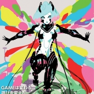 【TGS2014】CESAと日経BP社、東京ゲームショウ2014のメインビジュアルを公開…出展申込は5月30日に締切