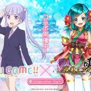 ORATTA、『戦国アスカZERO』にてアニメ「NEW GAME!!」とコラボ! 豪華色紙も当たるRTキャンペーンも開催
