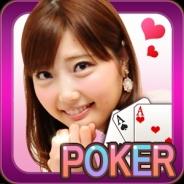 スーパーアプリ、「bijin-tokei(美人時計)」とのコラボアプリ『ポーカー×美人時計』Android版をリリース