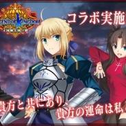 ガンホー、『レジェンド オブ キングダム』に「セイバー」「遠坂凛」などが登場! 「Fate/stay night [Unlimited Blade Works]」とコラボ決定