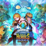 Com2uS、新作RPG『スカイランダーズ リング・オブ・ヒーローズ』を配信開始! 各種ゲームアイテムがもらえる様々なイベントを開催