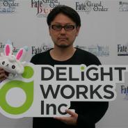 """【発表会】「ゲーム外を制する者が、ゲームを制す」…ディライトワークス・塩川氏が""""FGO PROJECT クリエイティブプロデューサー""""に就任した意図を明かす"""