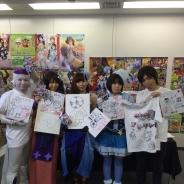 ブシロード、『禁断召喚!サモンマスター』で楠田亜衣奈さんデザインの限定カードが登場。期間は7月19日まで