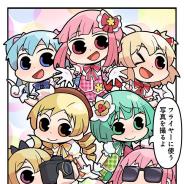 アニプレックス、『マギアレコード』公式WEBマンガ「マギア☆レポート2」第126話を公開