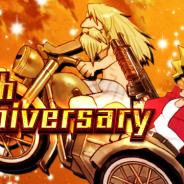 SNK、『METAL SLUG ATTACK』で4周年を記念したアップデートとキャンペーンを実施!