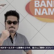 ネットマーブル、『KOF ALLSTAR』×『鉄拳7』コラボ最新情報! 小田泰之氏と原田勝弘氏の対談動画公開! 公式生放送が17日20時より配信!