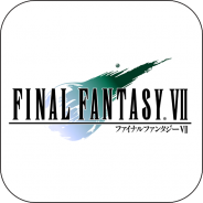【速報】スクエニ『ファイナルファンタジーVII』のiOS版を配信開始! 価格は1,800円