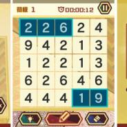 サクセス、「定番ゲーム集! パズル・将棋・囲碁forスゴ得」でパズルゲーム『ひとふで10メイクパズル』を配信開始