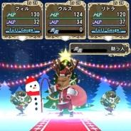 DeNA、RPG『マジック&カノン』でクリスマスイベント「聖夜の反逆」を開催