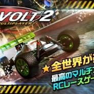 SUBETE、世界的な人気RCカーレーシングゲーム『RE-VOLT 2』の日本語版の正式サービス…最大4人によるマルチプレイが特長