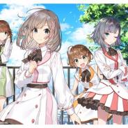 リベル、今秋リリース予定の次世代声優育成ゲーム『CUE!』のオープニングアニメ映像ノーカット版を公開 1st Single発売記念イベントも決定!