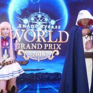 【イベント】「Shadowverse World Grand Prix 2018」で優勝賞金100万USドルを掛けた戦いが開幕…会場ではコスプレイヤーとの撮影も