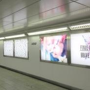 スクエニ、『FFBE』で「FFBE 夢の大盛夏祭」開催記念にオリジナルグラフィックが新宿駅構内をジャック! 全国13ヵ所の花火大会会場でオリジナルうちわ配布決定