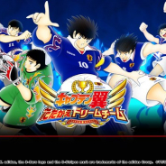 KLab、『キャプテン翼 ~たたかえドリームチーム~』で「ありがとう2周年!キャンペーン」を開始 97年の日本代表ユニフォームの新選手が登場
