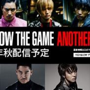 enish、『HiGH&LOW THE GAME ANOTHER WORLD』が日テレ夏祭りイベント「超☆汐留パラダイス!-2019SUMMER-」にブース出展