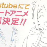 モバイルファクトリー、『駅メモ!』のショートアニメを12月26日より公式YouTubeで配信決定 1話3分で全3回を配信予定
