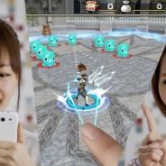 【Google Play週次ランキング(5/17)】コロプラ『スリングショットブレイブズ』が最高順位を更新中。『グランブルーファンタジー』がTOP30入り