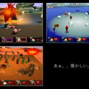 【連載】★スマホesports★戦の時間だバカ野郎! 第38戦「『ポイッターズポイント』というゲームを知っていますか?」