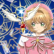 gumi、『ファントム オブ キル』でTVアニメ「カードキャプターさくら クリアカード編」復刻イベントを開催中!