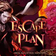 SNK、『METAL SLUG ATTACK』でイベント「ESCAPE PLAN」を開催! 強大な吸血鬼となった亡霊殺し「ヴァハトン」が登場