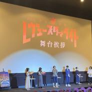 ブシロード、『劇場版 少女☆歌劇 レヴュースタァライト』の追加舞台挨拶を開催! 4週目の特典は「推しポイントブロマイド」