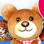 【求人募集】Social Game Infoジョブボード(8月30日)…コロプラ、サムザップ、Cygamesが採用強化中!