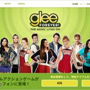 KLab、人気海外ドラマ「Glee」の音楽ゲーム『Glee Forever!』を6月30日よりカナダとオーストラリアで配信へ 日本語版ティザーサイトも公開
