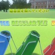 SAT-BOX、様々なスポーツがVRで楽しめる『VRスポーツ』の追加DLC「ゴルフ」をリリース 15%OFFのバンドルも提供中