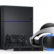 ソニー・インタラクティブエンタテインメント、7月23日のPlayStation VRの予約についてのお詫びと今後の予定についてのコメントを発表