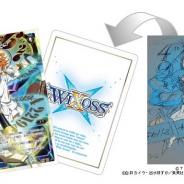 タカラトミー、TCG「WIXOSS」で「約束のネバーランド」コラボを実施決定! バレンタイン仕様のルリグカードを収録した新商品も登場!