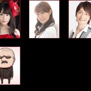 「Fate/Grand Order カルデア放送局SP Fate/EXTRA CCCスペシャルイベント開催記念放送」がこの後20時30分より配信開始