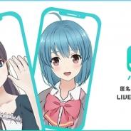 ViRD、誰でも美少女になって動画撮影・配信ができるiPhoneXアプリ『パペ文字』をリリース