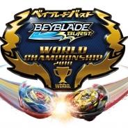 タカラトミー、世界25以上の国と地域の頂点を極める「ベイブレードバースト」世界大会の開催決定! 日本では6月3日より予選スタート
