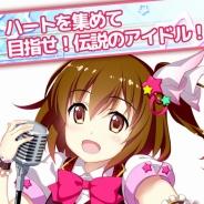 クラウドファンディングで注目された『アイドルリコレクション』ってどんなゲーム? ゲームシステムは「放置×育成×ライトノベル」 上田麗奈さんの熱演も魅力