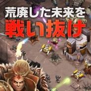 クルーズ、『The Horus Heresy: Drop Assault』Android版をリリース 「Warhammer 40,000」題材のネイティブゲーム