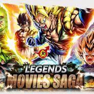 バンナム、『DBレジェンズ』で「LEGENDS MOVIES SAGA Vol.2」と「Legends Rising Vol.10」「刻の結晶」のセールなど開始!