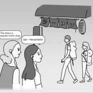 ARは見るから聞くへ 『ファイナルファンタジー』の「別れの物語展」で音声ARを利用…電通ライブとバスキュールが共同開発