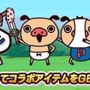 グレンジ、『イグドラシル戦記 ~世界樹の騎士団~』でDLEと静岡放送の共同開発キャラクター「パンパカパンツ」とのコラボイベントを実施
