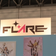【ワンフェス2016夏】フレア、『Fate GO』や『TERRA』、『リトルノア』のフィギュアを出展