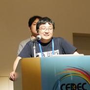【CEDEC2015】開発・サポートから振り返る『消滅都市』の運営…動作速度UPとサポート強化で長く楽しめるゲームに