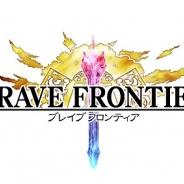 エイリム、本格的RPG『ブレイブ フロンティア』で年末年始/お年玉キャンペーンを実施!