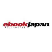 イーブックジャパン、第2四半期は営業益159%増の2億4000万円…電子書籍サービス「eBookJapan」が拡大