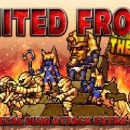 SNK、『METAL SLUG ATTACK』で共闘イベント「UNITED FRONT THE 29TH」を開催! 報酬はSRユニット「ゴールデンファラオ」